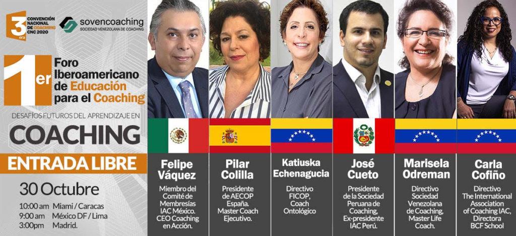 Foro Iberoamericano de Educación para el Coaching